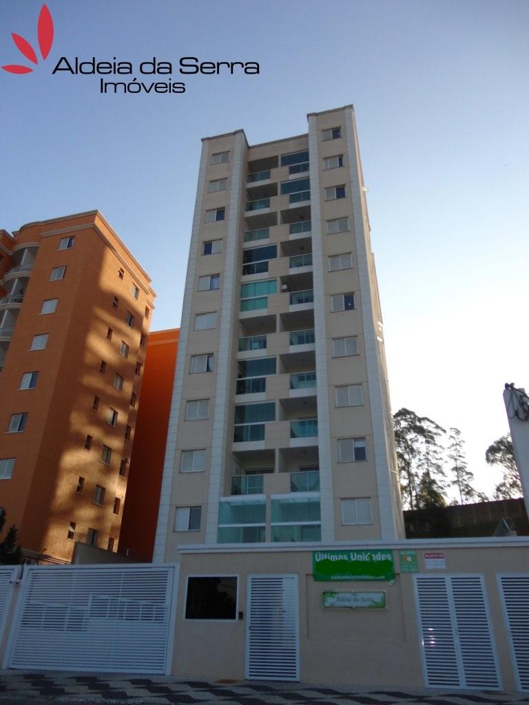 /admin/imoveis/fotos/DSC01550_22082016141301.JPGLocação - Residencial Morada dos Lagos Aldeia da Serra Imoveis